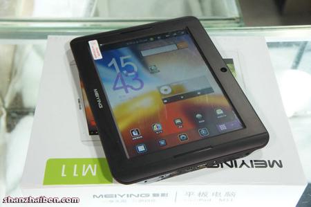 Meiying MiniPad M11