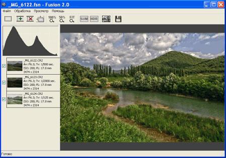 Скриншот рабочего окна Fusion