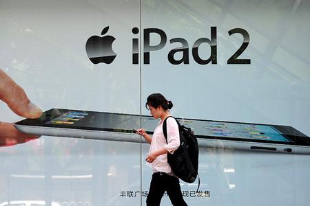 iPad 2 в Китае