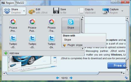 Интерфейс программы JShot