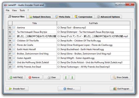 Внешний вид интерфейса LameXP