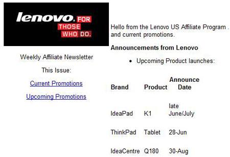 Lenovo анонсирует новый планшетный компьютер серии ThinkPad 28 июня