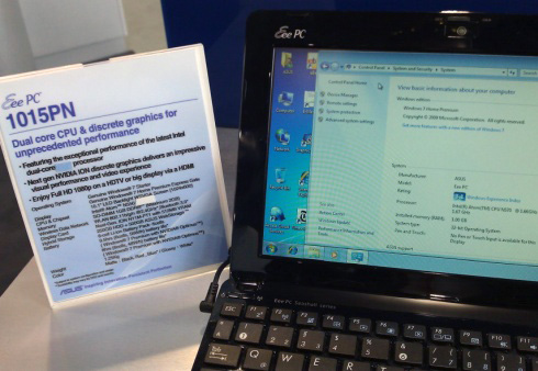 ASUS Eee PC 1015PN оснащен новым двухъядерным процессором