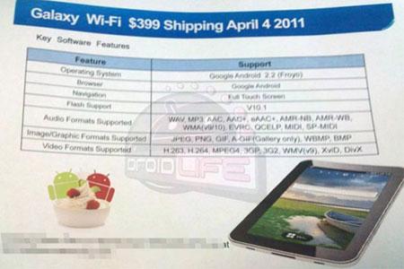 ��������� �������� ������� � ���, ��� Samsung Galaxy Tab Wi-Fi �������� � ������� 4 ������...