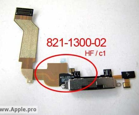 iPhone 5 dock-коннектор