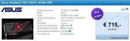 Цена AMD Radeon HD 6990 в немецком интернет-магазине