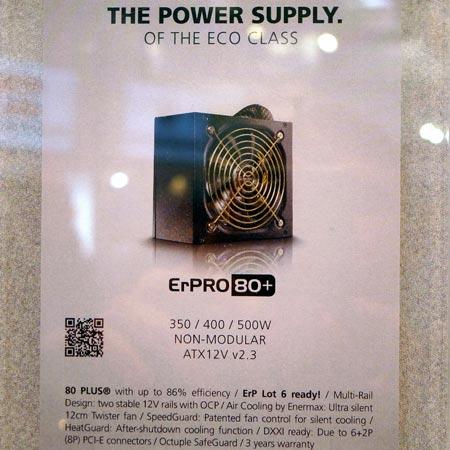 Серия ErPRO 80+