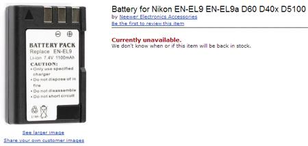 Aккумуляторная батарея EN-EL9 подойдет к камере Nikon D5100