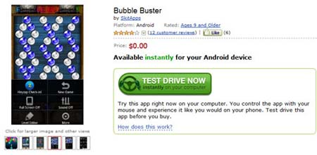 Тест-драйв приложений в Amazon Appstore