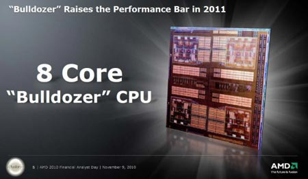 Первые процессоры AMD на ядре Bulldozer выйдут в июне