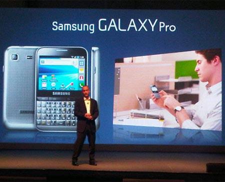 Компания Samsung представила смартфон Galaxy Pro