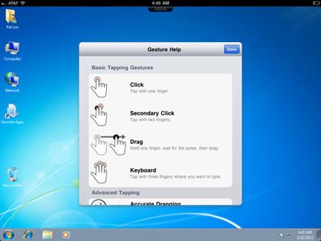 VMware View для iPad