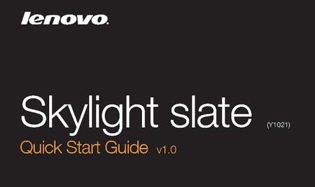 На тесты в FCC устройство поступило под названием Skylight
