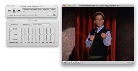 VLC для Mac