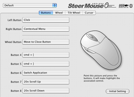 Скриншот SteerMouse для Mac