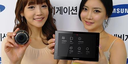 Samsung SENS-240 Hybrid Tablet оснащен процессором, работающим на частоте 1,43 ГГц