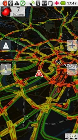 Яндекс.Карты для Android