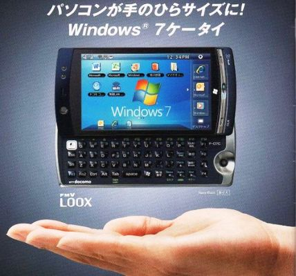 Fujitsu LOOX F-07C построен на платформе Intel Atom и работает под управлением ОС Windows 7 и Symbian