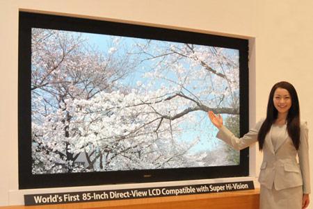 Компания Sharp показала первый в мире дисплей Super Hi-Vision разрешением в 16 раз больше, чем Full HD