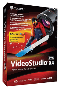 Corel VideoStudio Pro Box-art