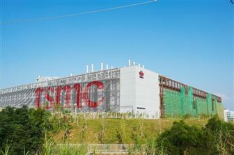 фабрика TSMC Fab 15