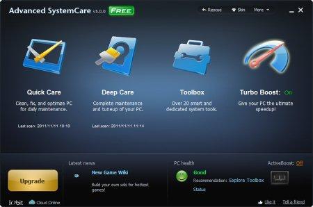 Главное окно Advanced SystemCare