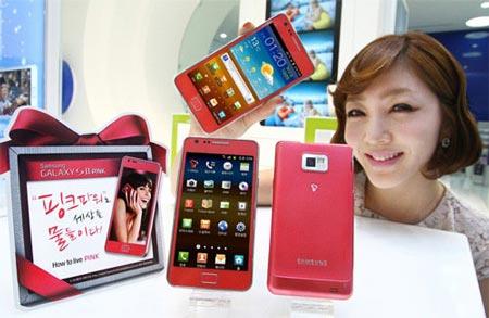 Samsung окрашивает смартфон Galaxy S II в розовый цвет