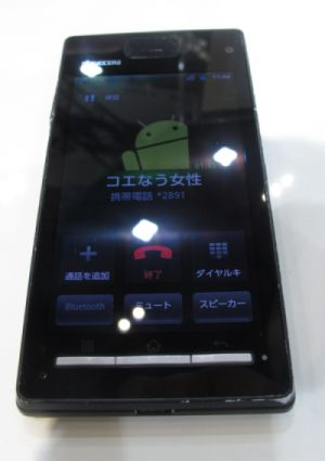 New Auditory Sensation Smartphone