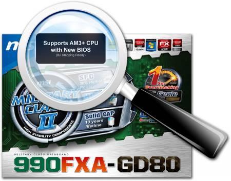 Системные платы MSI с поддержкой процессоров AMD FX