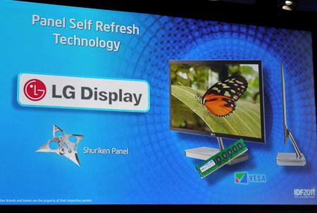 Технология LG Shuriken