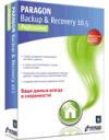 Backup & Recovery Box-art