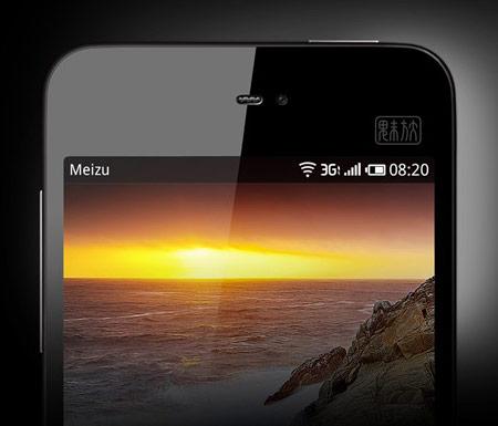 Смартфон Meizu MX