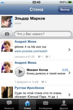 В Контакте для iOS