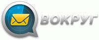 Вокруг Logo
