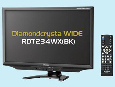 � ��������� Mitsubishi DiamonCrysta RDT234WX � RDT234WX-S ������������ ������ ���� IPS