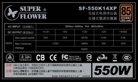 Блок питания Super Flower SF-550K14XP