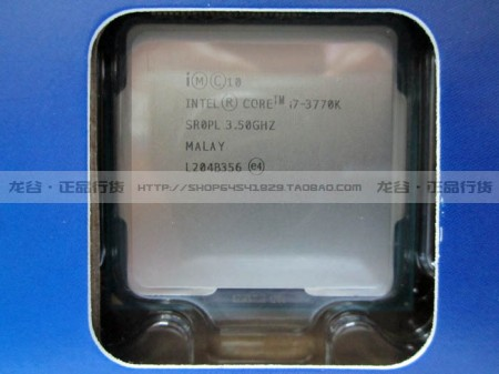 Процессоры Intel Core i7-3770K