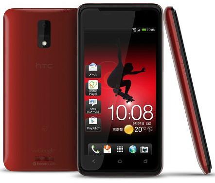 HTC J (ISW13HT)