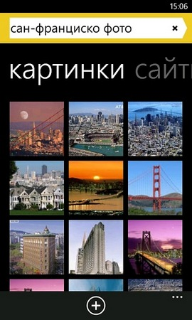 Яндекс.Поиск для Windows Phone