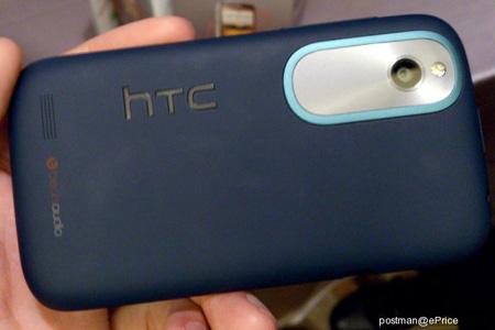 HTC Proto (Desire X)