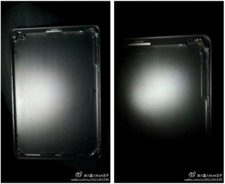 Apple iPad mini case