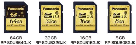 Panasonic SDUB - карты памяти SDHC UHS-I и SDXC UHS-I для фотографов-экстремалов