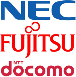 Учредители Access Network Technology - Fujitsu, NEC и NTT DoCoMo