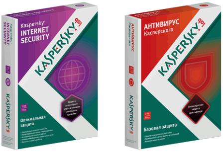 Новые защитные решения Kaspersky Internet Security и Антивирус Касперского