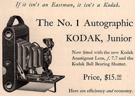 Kodak полностью покидает сегмент потребительской фотографии