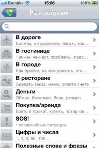 Translate.Ru