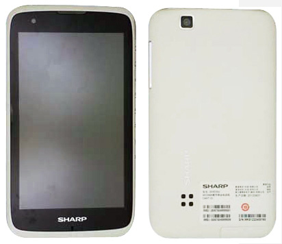 Sharp SH530