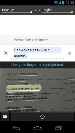 Google Translate ��� Android