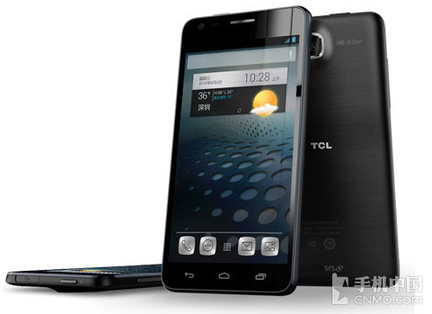 TCL S850