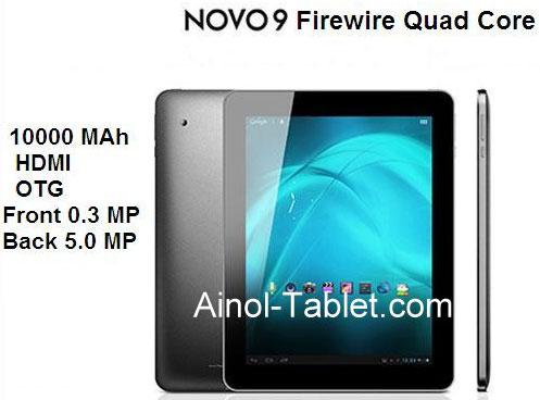 Ainol Novo 9 Firewire